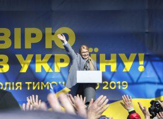 Юлія Тимошенко: Якщо ми хочемо змінити Україну, нам потрібно змінити всю систему влади
