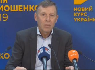 Сергій Соболєв: Порошенко виводить з-під санкцій бізнес оточення Путіна