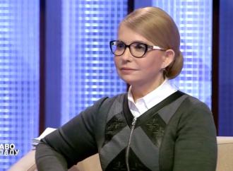 Юлія Тимошенко: Переможний мир в Україну принесуть переговори у форматі «Будапешт +»
