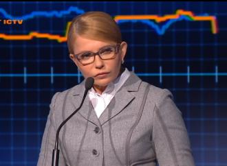 Юлія Тимошенко: Моя місія – змінити систему управління країною