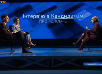 Україна буде щасливою, – Юлія Тимошенко розповіла про мотиви свого президентства