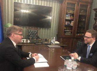 Григорій Немиря зустрівся з послом Польщі