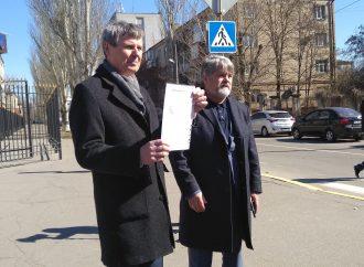Юрій Одарченко: Влада продовжує чинити тиск на своїх головних опонентів