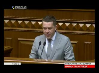 Іван Крулько: Парламент має лишатись осередком здорового глузду, 09.04.2019