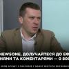 Іван Крулько: Знизити ціни на газ лише риторикою неможливо – потрібні управлінські рішення