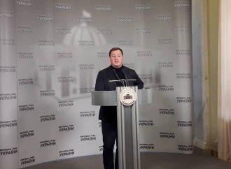 Сергій Євтушок: Ми повинні розпочати зміни в країні та відновити довіру людей до влади
