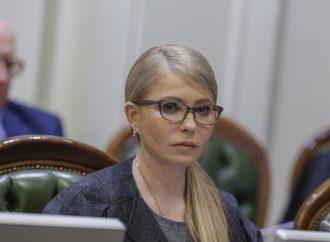 Юлія Тимошенко: Суспільство має отримати реальні механізми контролю за президентом