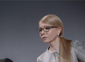 Юлія Тимошенко: Доступні кредити та єдиний податок дозволять селянам стати господарями на власній землі