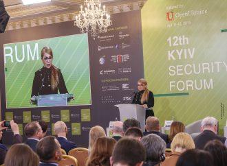 Виступ Юлії Тимошенко на 12 Київському безпековому форумі, 11.04.2019