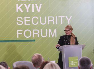 Юлія Тимошенко: Я дивлюсь з оптимізмом у майбутнє, але нас очікує велика робота