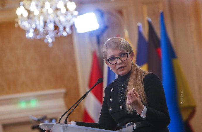 Юлія Тимошенко взяла участь у 12 Київськовому безпековому форуму, 11.04.2019