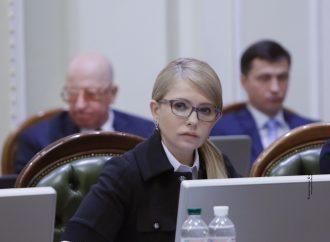Юлія Тимошенко: Парламент має сформувати новий уряд, що здійснюватиме зміни в країні
