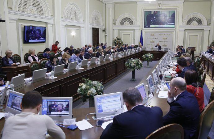 Виступ Юлії Тимошенко у Верховній Раді 22.04.2019