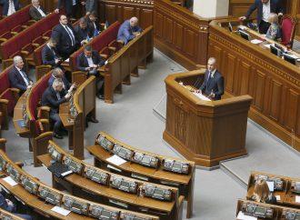 Андрій Кожем'якін: Час розпочинати зміни в інтересах людей