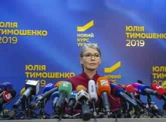 Юлія Тимошенко: Наша боротьба за демократичну Україну не завершена
