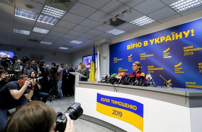 Прес-конференція Юлії Тимошенко, 02.04.2019