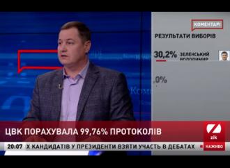 Сергій Євтушок: Україні потрібні системні зміни