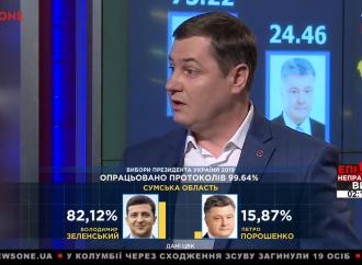Сергій Євтушок: Українці отримали шанс на зміни і час їх розпочинати