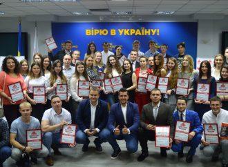 «Батьківщина Молода» провела в Києві Х Школу політичного успіху