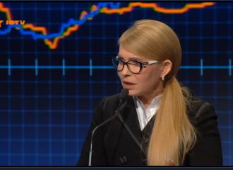 Юлія Тимошенко: Зниження тарифів має стати першою зміною в інтересах людей