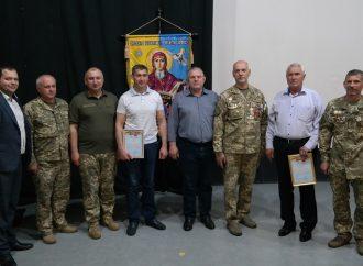 «Батьківщина» привітала бійців батальйону «Черкаси» з п'ятою річницею створення підрозділу