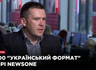 «Батьківщина» домагатиметься зміни закону про вибори, – Іван Крулько