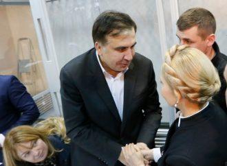 Справедливість відновлено,– Юлія Тимошенко привітала повернення громадянства Саакашвілі