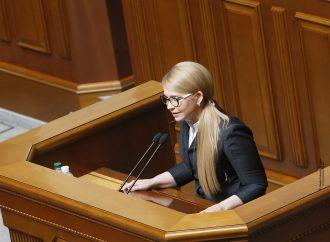 Перегляд бюджету та зниження тарифів, – Юлія Тимошенко визначила завдання парламенту