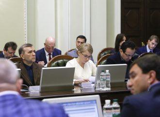 Погоджувальна рада, 13.05.2019