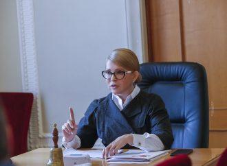 Юлія Тимошенко: Я вірю, що зміни, на які чекають люди, розпочинаються