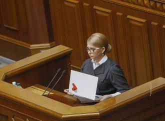 Юлія Тимошенко у парламенті 14 травня 2019 р.