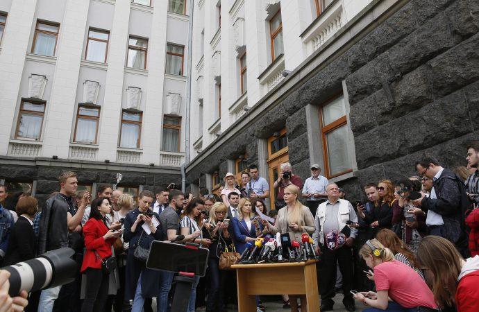 Юлія Тимошенко взяла участь у зустрічі з Президентом України, 21.05.2019