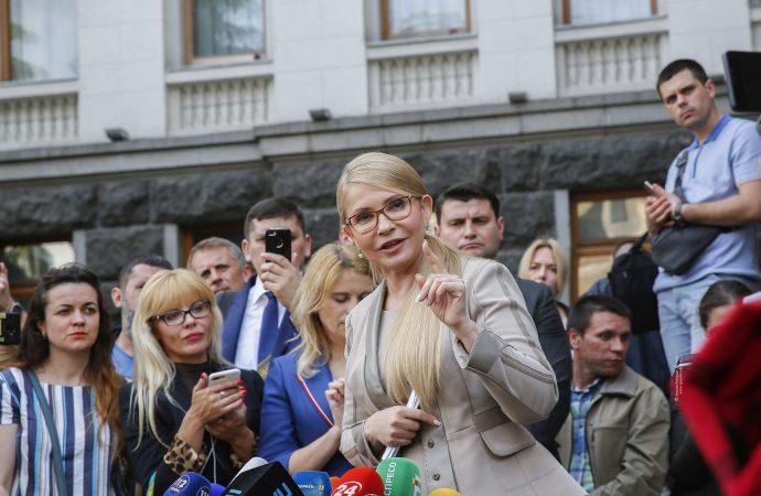 Брифінг Юлії Тимошенко після зустрічі з Президентом 21.05.2019 р.