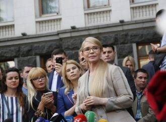 Юлія Тимошенко: Ми обрали нового Президента, тепер треба обрати нового прем'єра