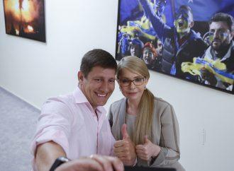 Сергій Митрофанський став заступником Голови партії «Батьківщини»