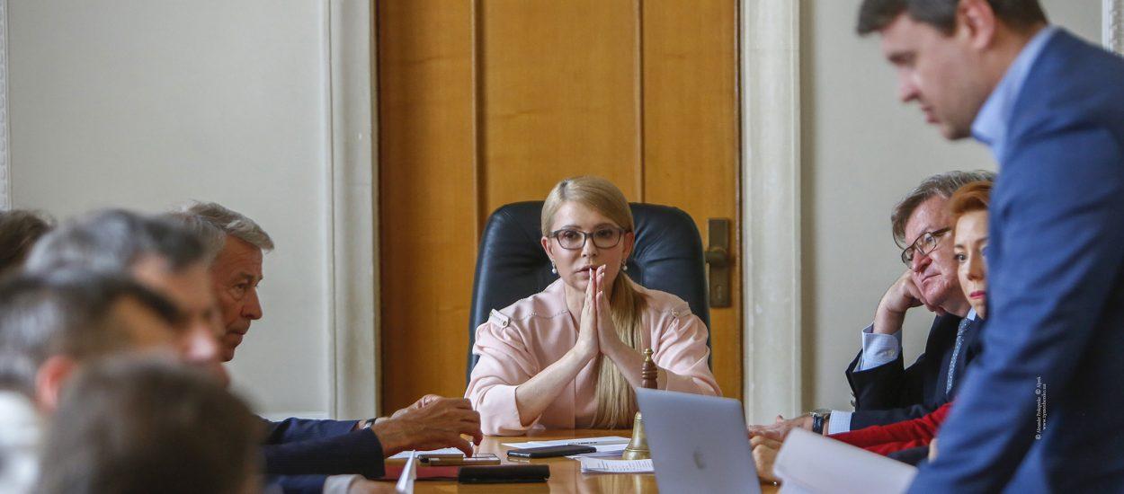 Юлія Тимошенко: «Батьківщина» і надалі боротиметься за справжні зміни, на які чекають люди
