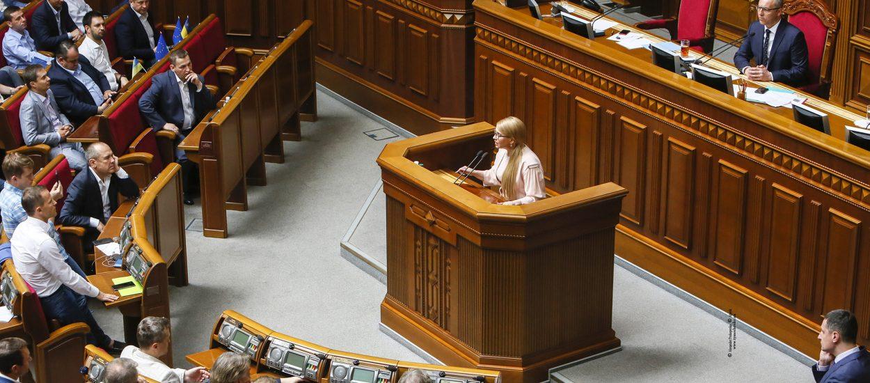Юлія Тимошенко: Ми голосуємо за зміну виборчої системи