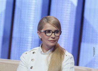 Юлія Тимошенко передала президенту документи, що дозволять знизити тарифи