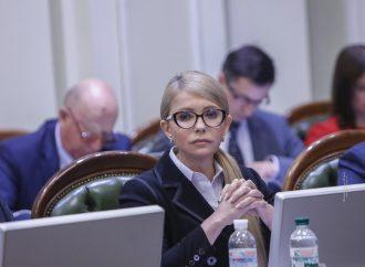 Юлія Тимошенко: Оголошення дефолту Україною неприпустимо