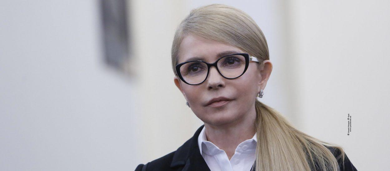 ВУкраїни та нового президента є доба для активних дипломатичних дій,–Юлія Тимошенко про рішення ПАРЄ