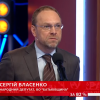 Сергій Власенко розповів про мету Юлії Тимошенко