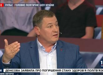 Сергій Євтушок: З чинним урядом і прем'єром зміни в країні неможливі