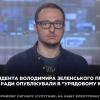 Олексій Рябчин: Люди обрали президента, тепер мають обрати прем'єра
