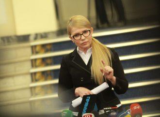 «Батьківщина» голосуватиме за відставку Володимира Гройсмана