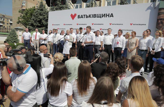 XIV з'їзд партії ВО «Батьківщина», 10.06.2019