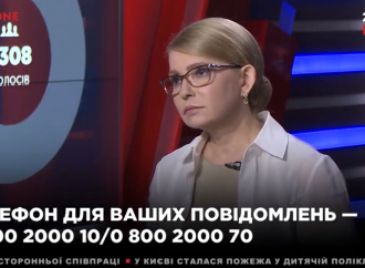 Юлія Тимошенко: Наша команда готова дати країні швидкий результат