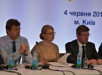 Юлія Тимошенко: Шанс на зміни треба реалізовувати, 04.06.2019