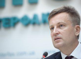 Валентин Наливайченко: Генпрокурор та його офіс повинні діяти поза політикою