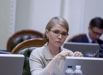 АНОНС: Юлія Тимошенко візьме участь в засіданні Нацфоруму «Трансформація України»