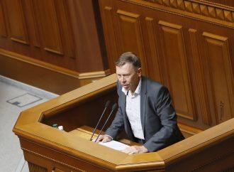 «Батьківщина» підтримала закон про ТСК, що регламентуватиме процедуру імпічменту, 06.06.2019